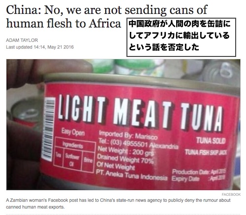 china-human-flesh