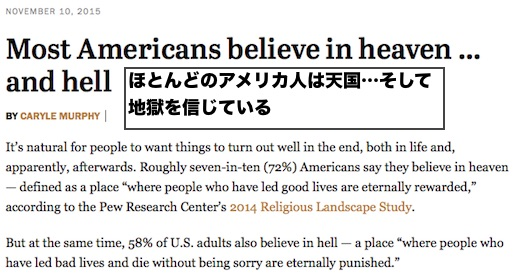 heaven-hell-america
