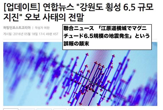 m6-5-korea