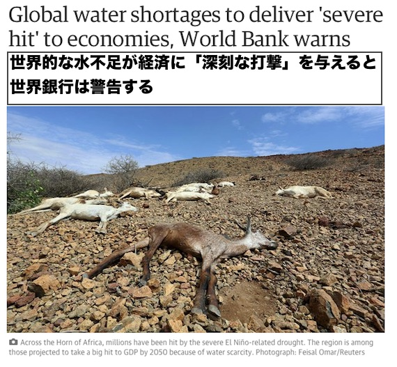world-bank-warn-water-shortage