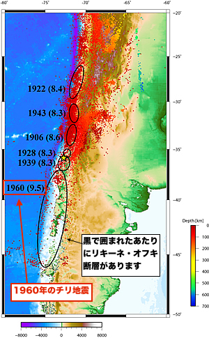 1960-chile-earthquake