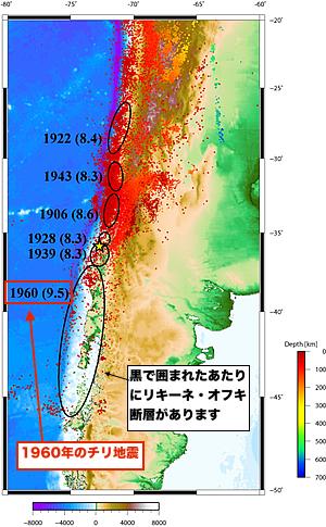1960-chile-earthquake