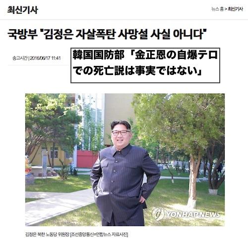 korea-kim-death