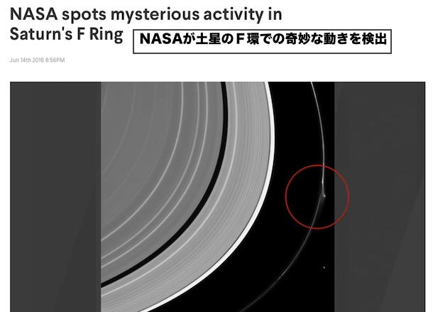 mysterious-saturns-rings-activity-2016