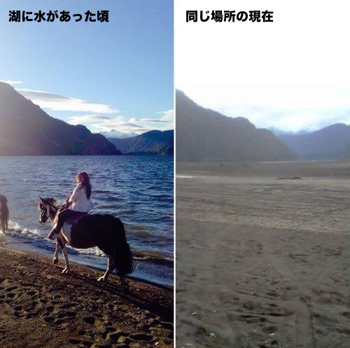 riesco-before-after