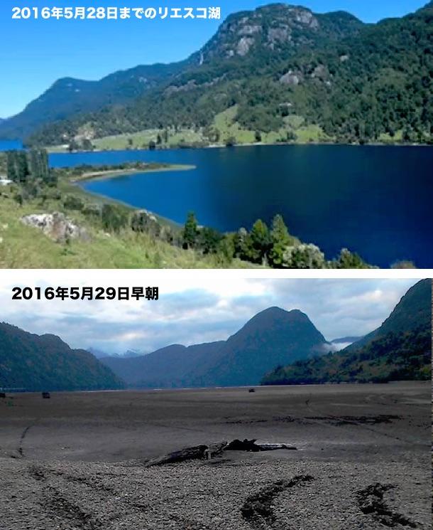 riesco-lake-0529