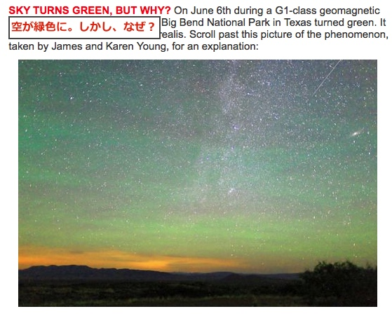 sky-turns-green