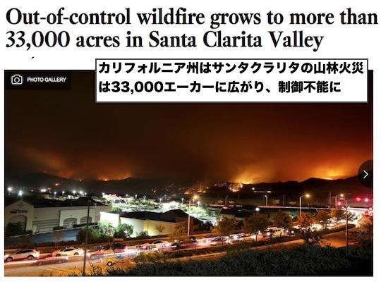 Santa-Clarita-fires