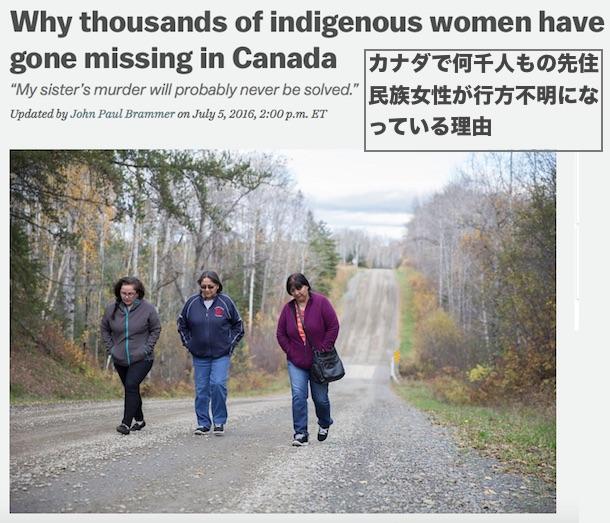 canada-female-missing