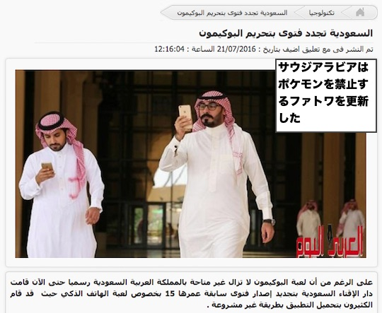 saudi-arabia-pg
