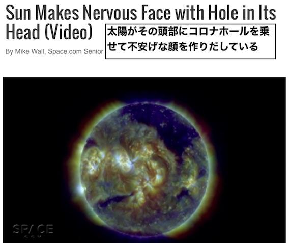 sun-face-07