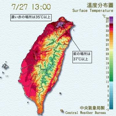taiwan-hot-0727