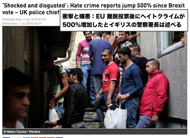 uk-hate-crime-500-percent
