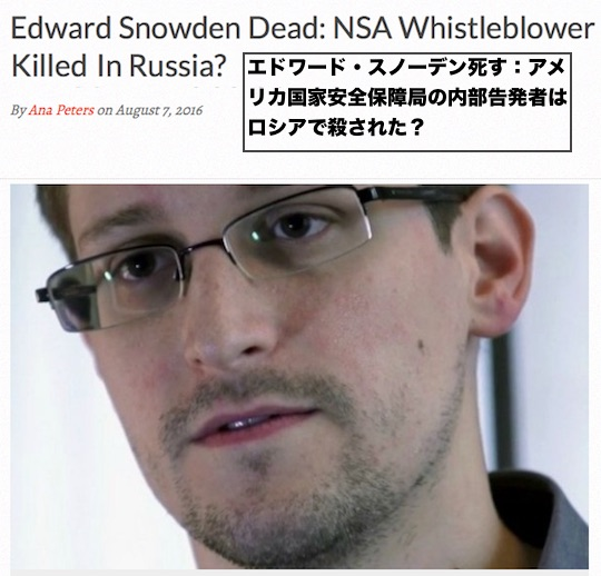 edward-snoden-dead