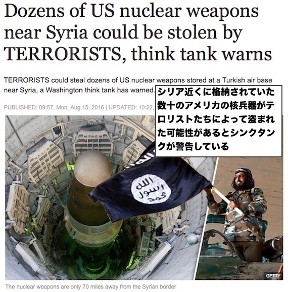nuclear-is-2016