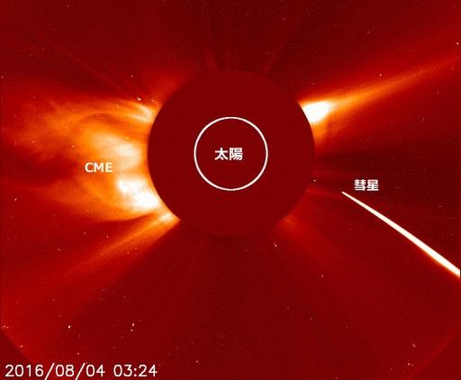 sun-attack-comet