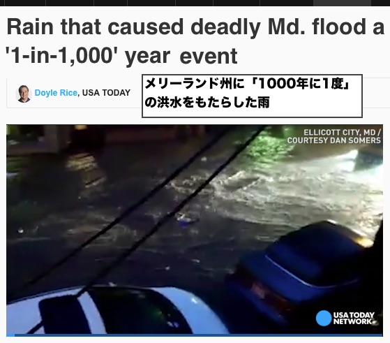 us-1000-flood01