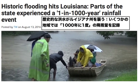 us-1000-flood02