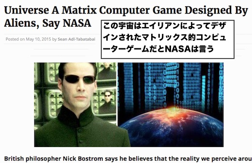 universe-is-matrix