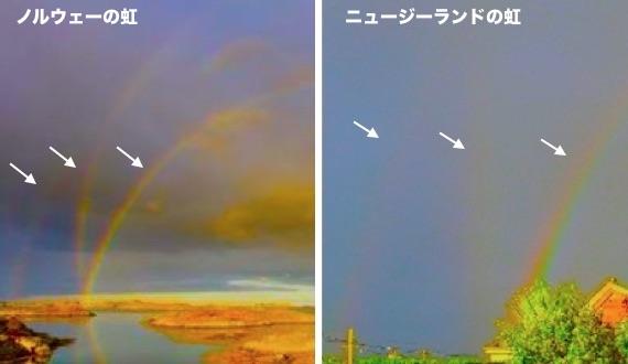 3-4-rainbows
