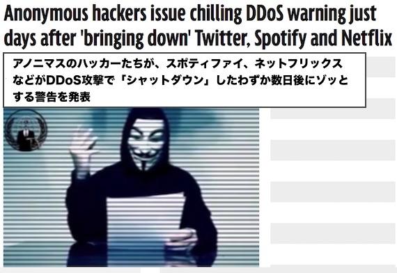 hack-us-2016a