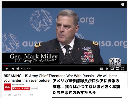 mark-miller-warns