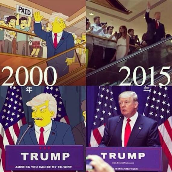 simpsons-trumpepisode