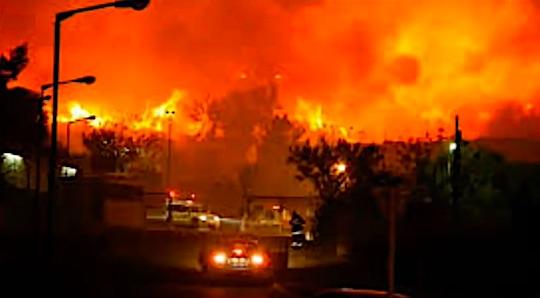 haifa-fire-1125