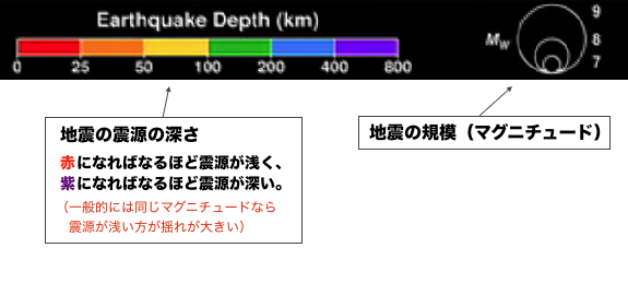 earthquake-15y-03