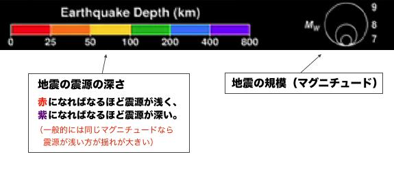 earthquake-15y-03