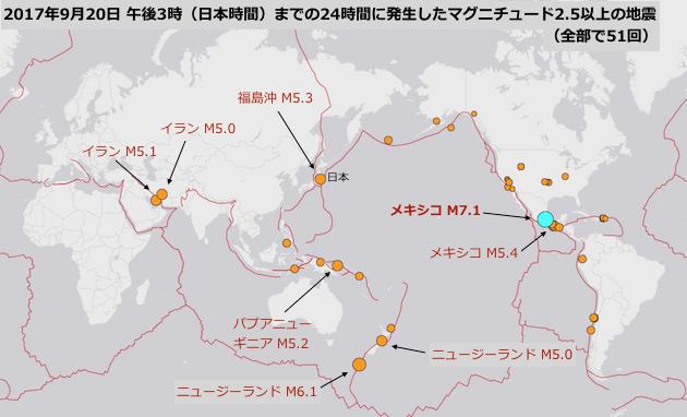 環太平洋火山帯の驚異的な地震の...