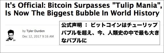 【超必見】Webbot(ウェブボット)の最新仮想通貨相場の今後の予測について情報をまとめてみた | info free style