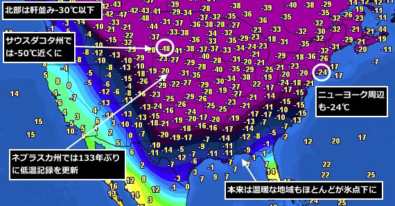 【⛄】北陸など雪強まる恐れ 新潟市内の積雪、平年の10倍以上 YouTube動画>1本 ->画像>29枚