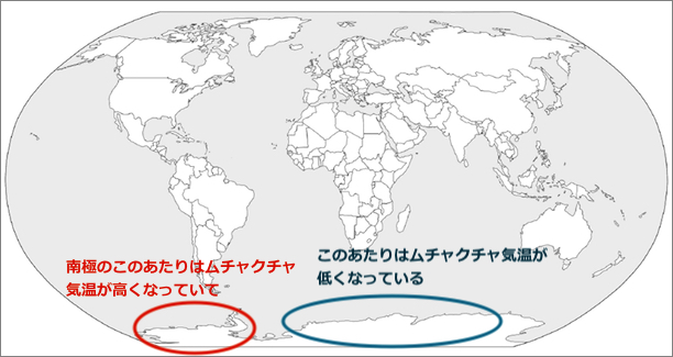 【異常気象】7月は世界各地で 日本は豪雨、米西部に高温 アルジェリアで51度 世界気象機関(WMO) YouTube動画>4本 ->画像>18枚