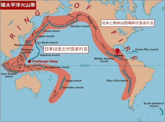いよいよ地球が「地震の時期」に...